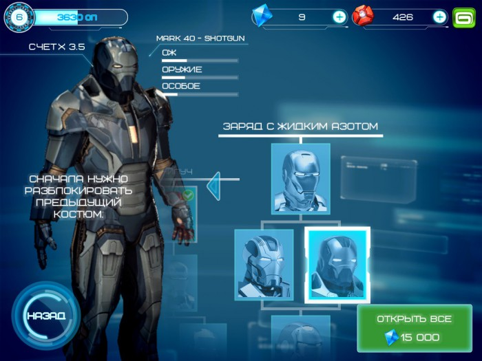 [Рецензия сайта] Iron Man 3: The Official Game