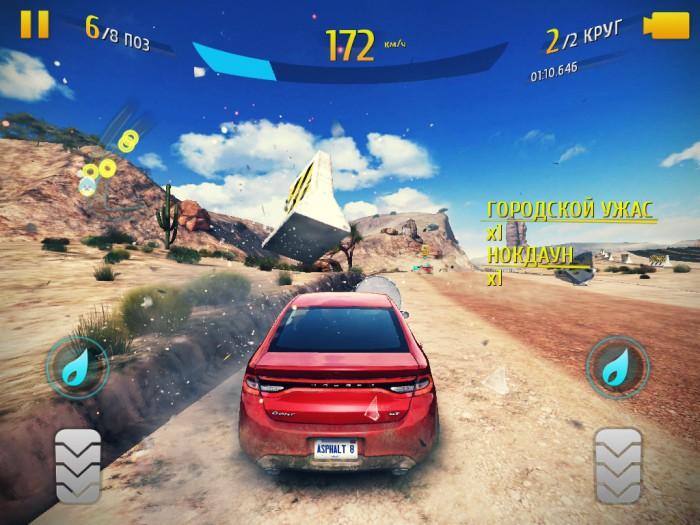 скачать бесплатно на андроид игра асфальт 8 - фото 10