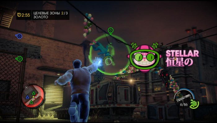 Saints Row IV solution