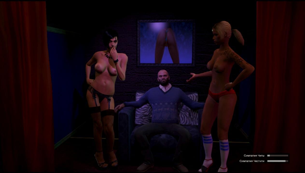 5 проститутку gta как снять