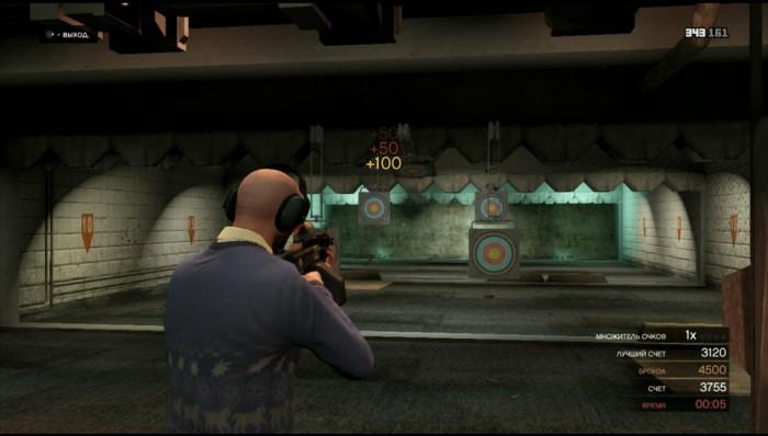GTA 5 прохождение