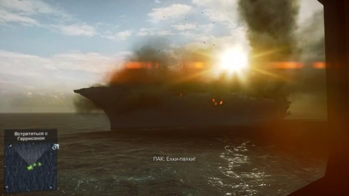 Battlefield 4 прохождение
