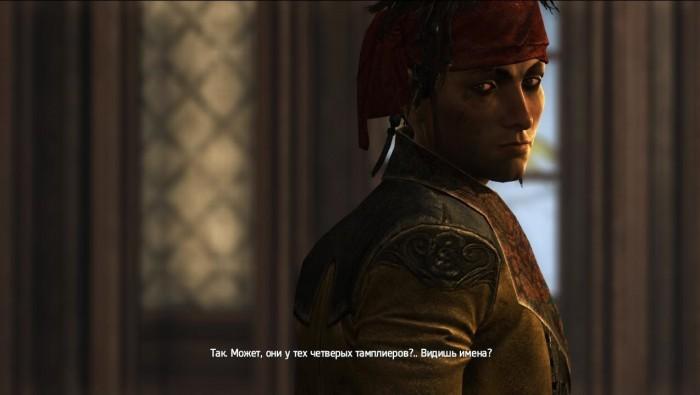 Assassin's Creed IV: Black Flag Прохождение