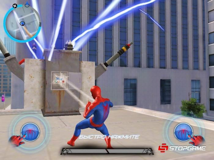 не включается spider guard доктор веб 11