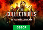 The Collectables обзор игры