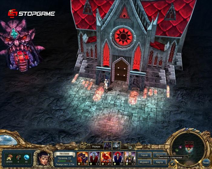 Скачать Игра Темная Сторона Торрент - фото 2