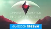 превью (gamescom 2014)