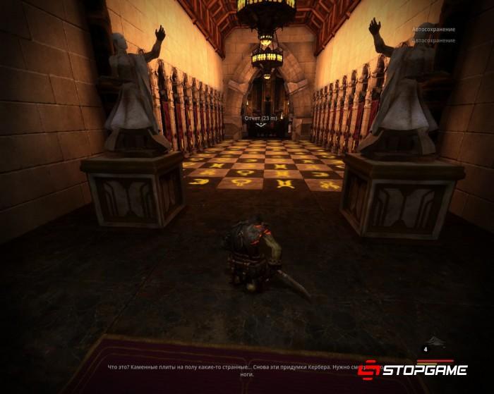 Styx игра скачать торрент - фото 5