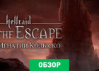 Hellraid: The Escape обзор игры