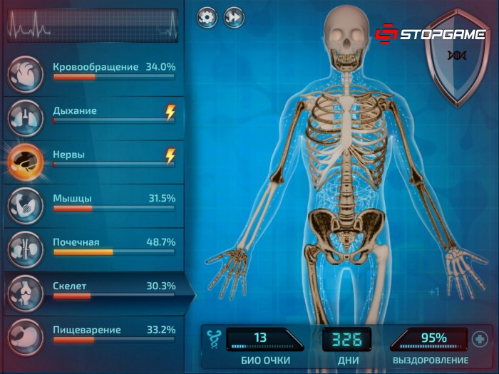 Bio Inc. — Biomedical Plague