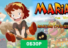 Maria the Witch обзор игры