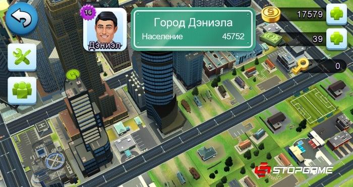 Приложения в Google Play – Ситимания: Строим …