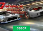 Racing Rivals обзор игры