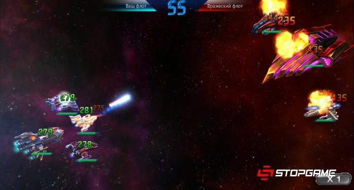 COG: Clash of Galaxy