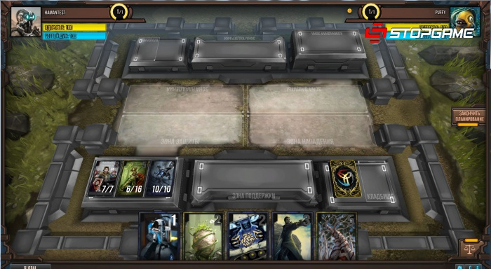 Infinity Wars - Animated Trading Card Game