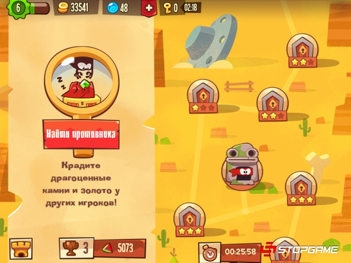 мини онлайн игры с друзьями: