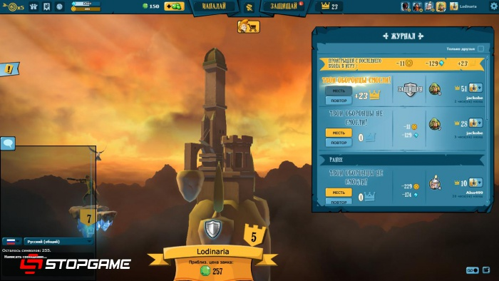 Обзор Mighty Quest for Epic Loot