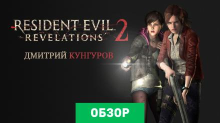 Resident Evil: Revelations 2 - Episode 1: …