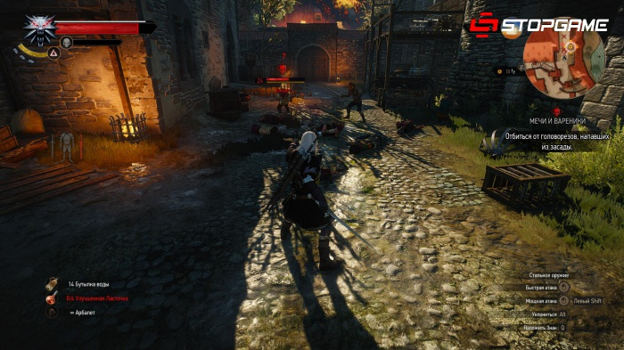 Witcher 3: Wild Hunt обзор