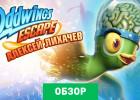 Oddwings Escape обзор игры