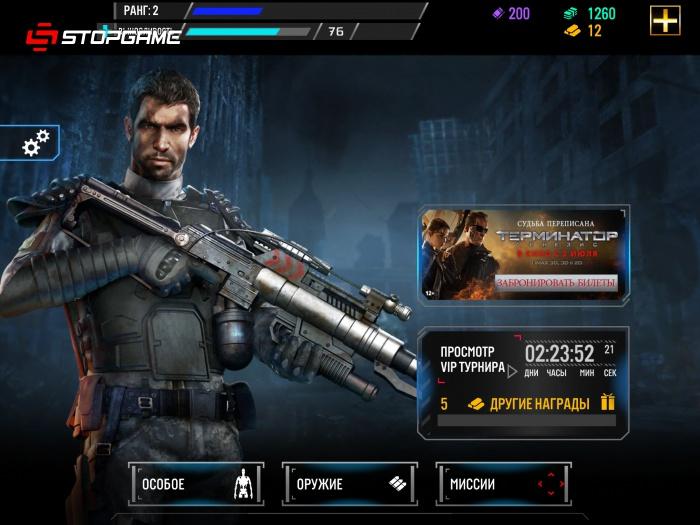 Terminator Genisys: Revolution обзор