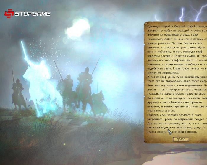 Legends of Eisenwald обзор