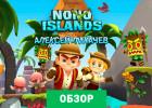 Nono Islands обзор игры