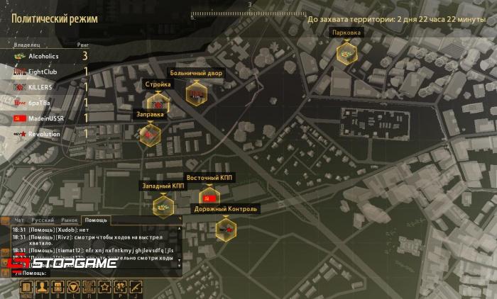 Lost Sector Online ОБЗОР