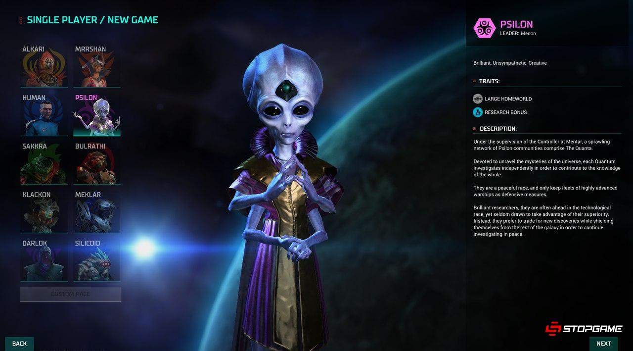 Прямая трансляция с gamescom 2 15 на «Канобу