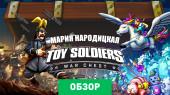 обзор Toy Soldiers: War Chest