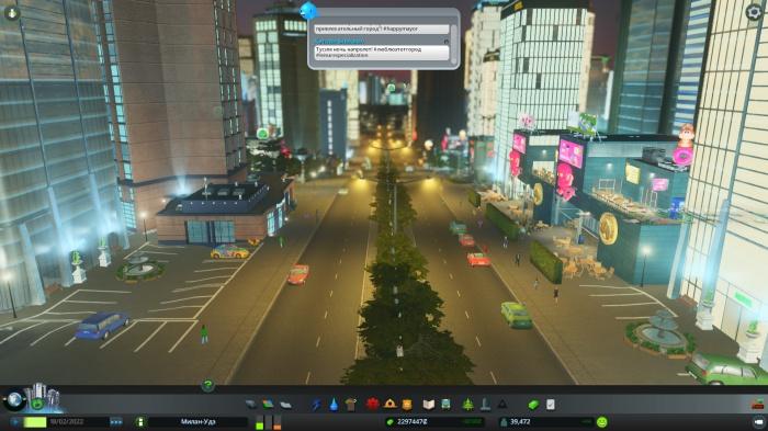 Cities: Skylines - After Dark обзор игры