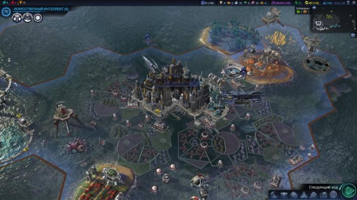 скачать игру Sid Meier S Civilization Beyond Earth через торрент - фото 10