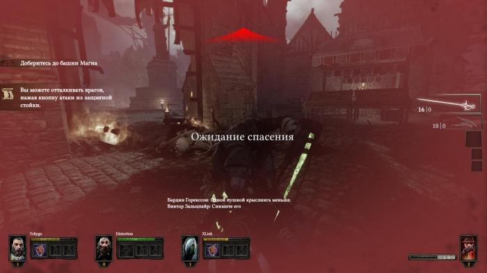 Warhammer: The End Times - Vermintide обзор игры