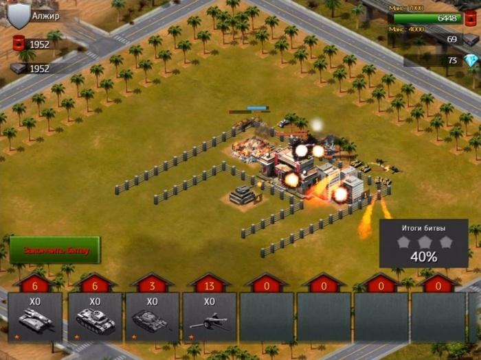 Raid and Rule обзор игры