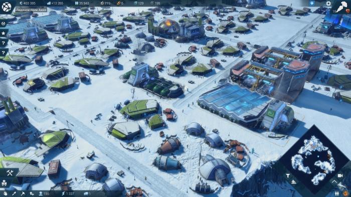 Anno 2205 обзор игры