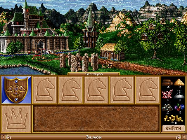 Летопись Heroes of Might and Magic