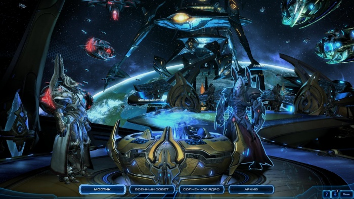 StarCraft 2: Legacy of the Void обзор игры
