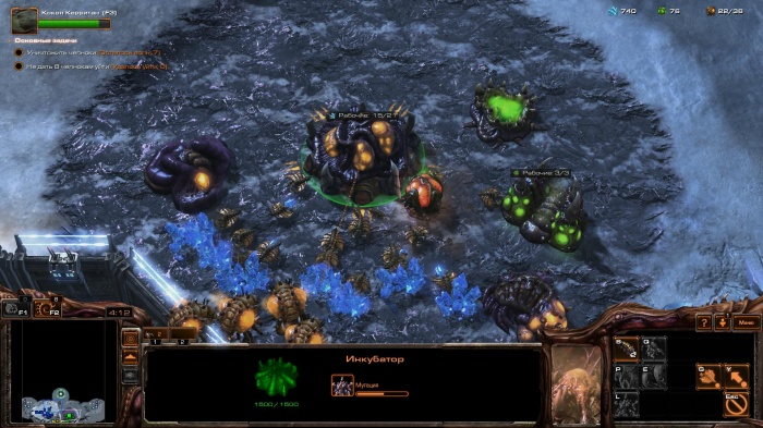 StarCraft 2: Legacy of the Void обзор игры