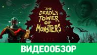 Deadly Tower of Monsters, The