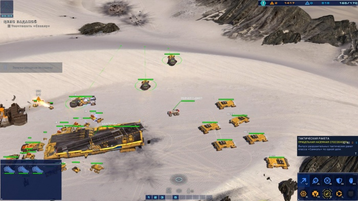 Homeworld: Deserts of Kharak обзор игры