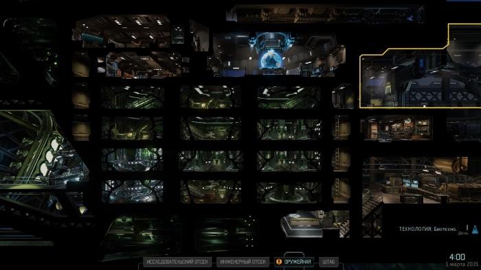 Прохождение XCOM 2