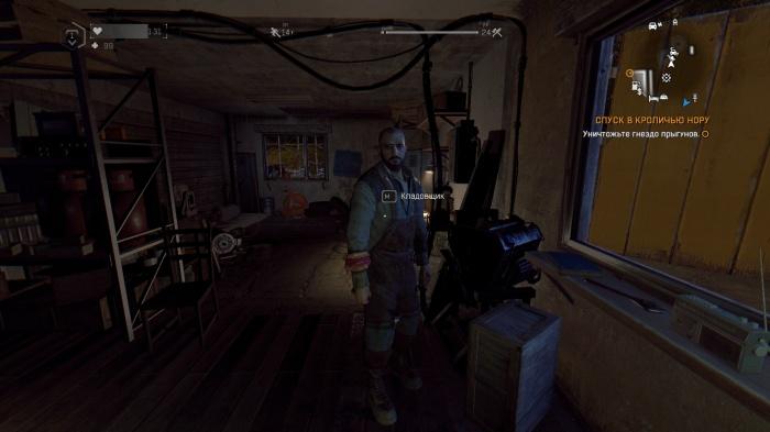 Dying Light: The Following прохождение