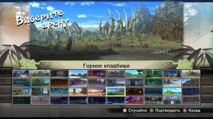 Naruto Shippuden: Ultimate Ninja Storm 4 обзор игры