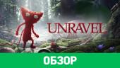 Unravel: обзор