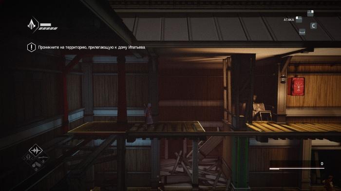 Прохождение Assassin's Creed Chronicles: Russia