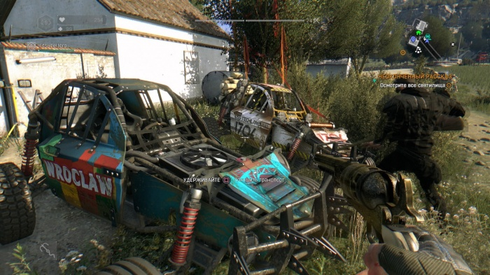 Dying Light: The Following обзор игры