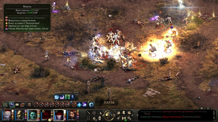 Pillars of Eternity: The White March — Part 2 обзор игры