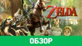 The Legend of Zelda: Twilight Princess HD: обзор