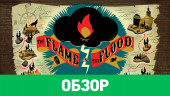The Flame In The Flood: обзор