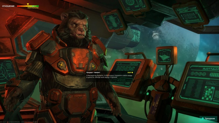 Master of Orion обзор игры